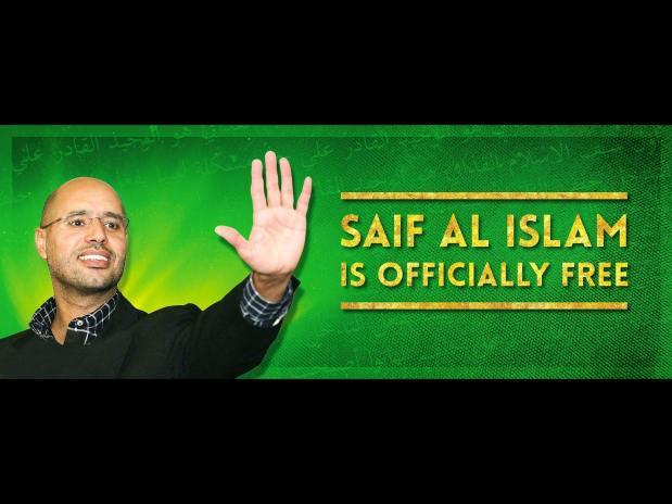 ✊ Libye Célébrations Libération de Saïf Al-Islam Mouammar Al-Kadhafi✊ _10_06_2017